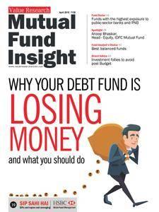 Mutual Fund Insight - March 2018