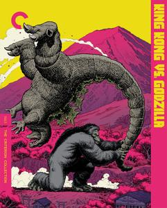 King Kong vs. Godzilla / Kingu Kongu tai Gojira (1962) [Criterion Collection]