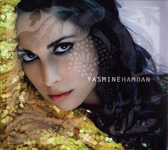 Yasmine Hamdan - Yasmine Hamdan (2012) [Re-Up]
