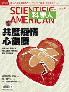 Scientific American Traditional Chinese Edition 科學人中文版 - 五月 2021