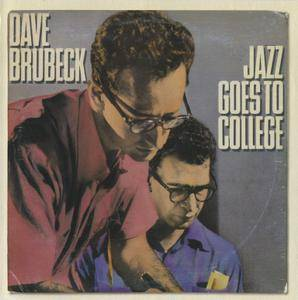 The Dave Brubeck Quartet - Jazz Goes To College (1954) {2009, Remastered} Repost / New Rip