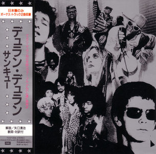 Duran Duran - Thank You (1995) {Japanese 1st Pressing}