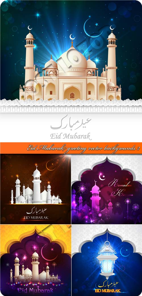 Eid Mubarak greeting vector backgrounds 2