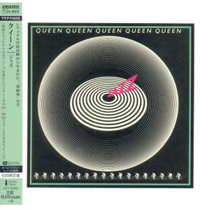Queen - Jazz (1978) [Japanese Platinum SHM-CD]