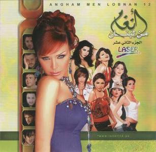 Songs from Lebanon - Disc 12