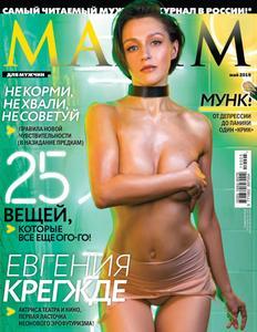 Maxim Russia - Май 2019