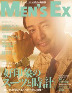 Men's EX メンズ・イーエックス - 7月 2020