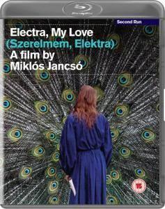 Electra, My Love (1974) Szerelmem, Elektra [Updated]