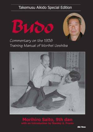 Takemusu Aikido Special Edition (Volume 6) - Budo: Commentary on the 1938 Training Manual of Morihei Ueshiba (Repost)