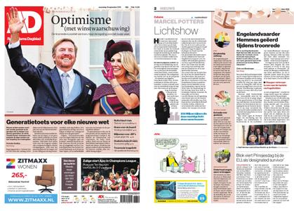 Algemeen Dagblad - Rotterdam Oost – 18 september 2019