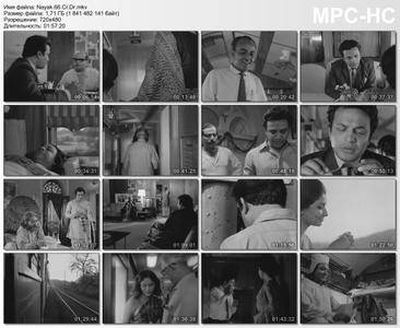 The Hero / Nayak (1966)