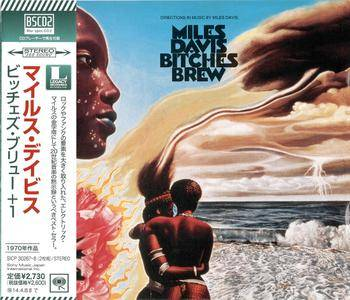 Miles Davis - Bitches Brew (1970) 2CD, Japanese Blue-Spec CD2, Remastered Reissue 2013 [Re-Up]