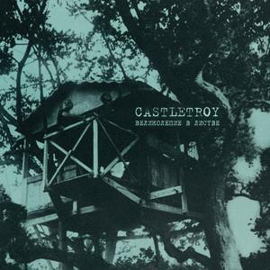 Castletroy - Великолепие В Листве (EP) (2018)