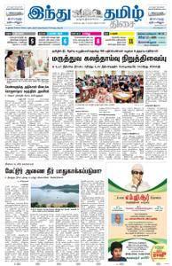 The Hindu Tamil - ஜூலை 13, 2018