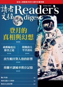 Reader's Digest 讀者文摘中文版 - 六月 2019
