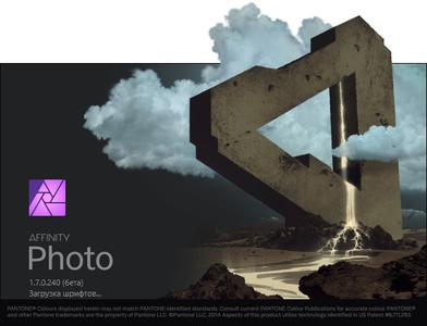 Serif Affinity Photo 1.7.0.333 Beta (x64) Multilingual