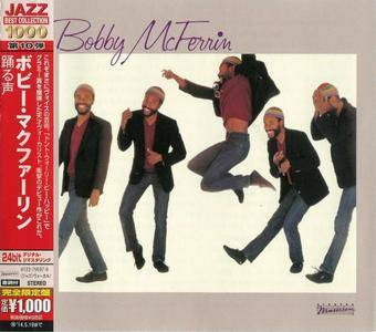 Bobby McFerrin - Bobby McFerrin (1982) {2013, 24-bit Remastered, Jazz Best Collection 1000 Series}