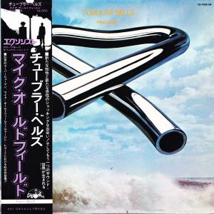 Mike Oldfield - Tubular Bells (1974) [LP,Japan Press,DSD128]