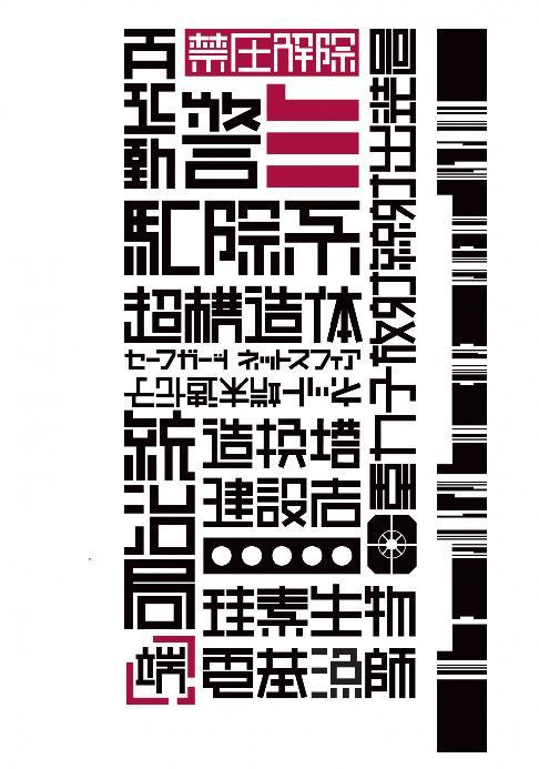 Kodansha-Blame 1 2021 Hybrid Comic eBook