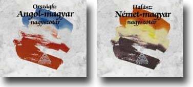 Hungarian dictionaries and language course