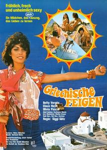 The Fruit Is Ripe (1977) Griechische Feigen