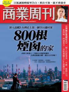 Business Weekly 商業周刊 - 20 十一月 2017