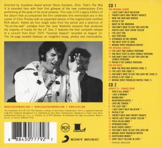 Elvis Presley - That's The Way It Is (1970) [2014, 2CD Legacy Edition]
