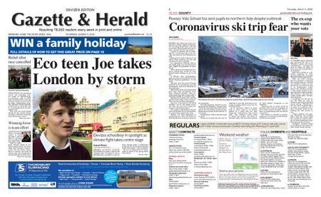 Gazette & Herald – March 05, 2020