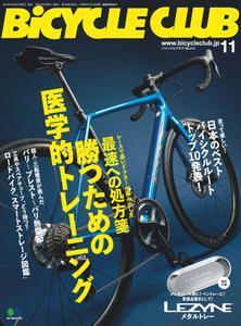 Bicycle Club バイシクルクラブ - 9月 2019