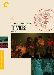 Trances (1981) Transes [The Criterion Collection]
