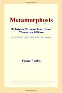 Metamorphosis (Webster's Chinese-Traditional Thesaurus Edition)