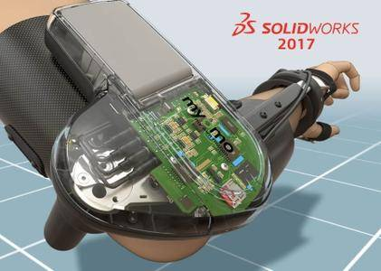 SolidWorks 2017 SP3