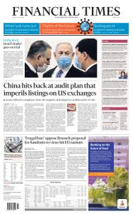 Financial Times Middle East - May 25, 2020