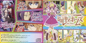 Tantei Opera Milky Holmes Drama CD (2012) [Audiobook]