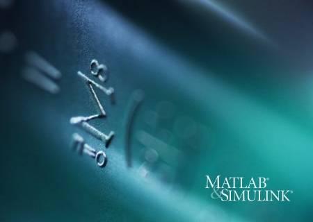 MathWorks MATLAB R2017b Linux / AvaxHome