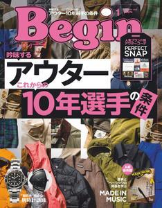 Begin ビギン - 11月 2019