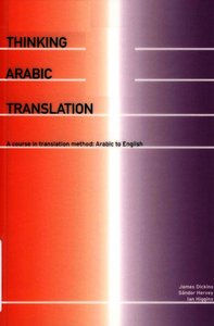 Thinking Arabic Translation: A Course in Translation Method: Arabic to English