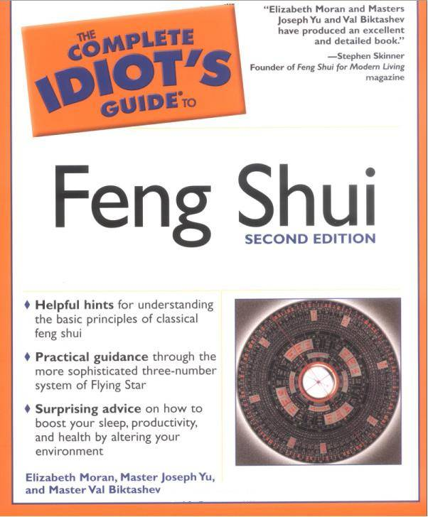 The Complete Idiot's Guide to Feng Shui (2nd Edition)