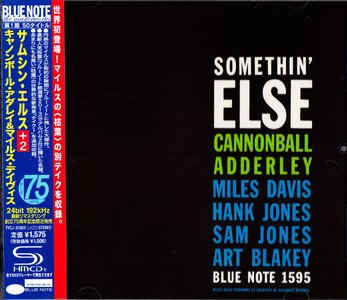 Cannonball Adderley - Somethin' Else (1958) {2013 Japan SHM-CD Blue Note 24-192 Remaster}