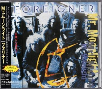 Foreigner - Mr. Moonlight (1994) {Japan 1st Press}