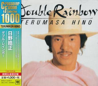 Terumasa Hino - Double Rainbow (1981) {2016 Japan Crossover & Fusion Collection 1000 Series SICJ 218}