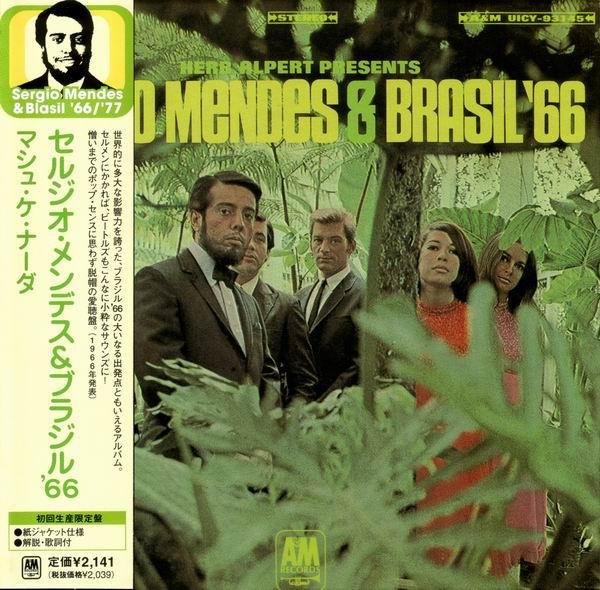 Sergio Mendes & Brasil '66 - Herb Alpert Presents Sergio Mendes & Brasil '66 (1966) [Japanese Edition 2006]