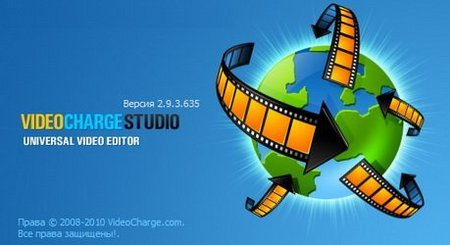 VideoCharge Studio 2.9.15.662