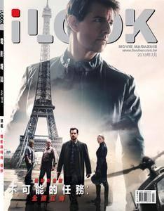 iLOOK 電影雜誌 - 七月 2018