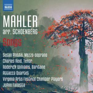 Susan Platts, Charles Reid, Roderick Williams & JoAnn Falletta - Mahler: Songs (Arr. A. Schoenberg) (2016)