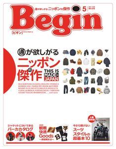 Begin ビギン - 3月 2020
