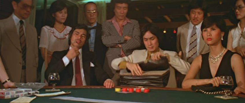 Chin mun bat jeung / Notorious Eight (1981)