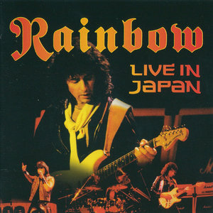 Rainbow - Live In Japan (1984) {2015, Japanese Edition}