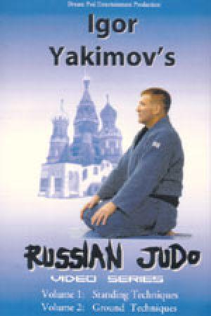 Russian Judo Yakimov Part 1