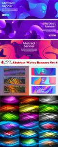 Vectors - Abstract Waves Banners Set 8